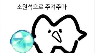 [좀비고] 은하고 밀수 잡화상인 박수빈, 고명준의 요리…