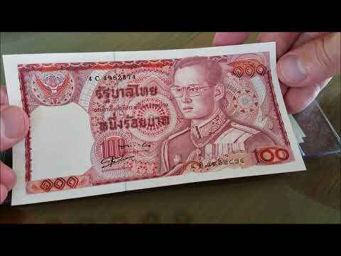 Thailand / Siam Paper Money Baht Bank Notes 1940 - 2016