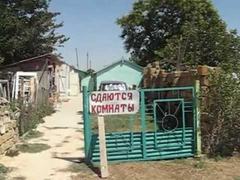 Крым портовое у раисы георгиевны - кулинарные рецепты.