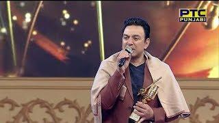 Manmohan Waris Honored with Virse  Da WarisAward at PTC Punjabi Music Awards 2018 (12/19)