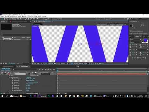 Создание симметричной вращающейся 3D фигуры в Adobe After Effects