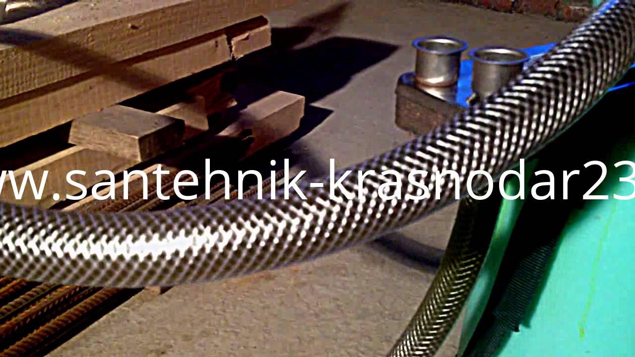 Как почистить теплообменник двухконтурного котла навьен в домашних условиях Уплотнения теплообменника Alfa Laval AQ8-FG Анжеро-Судженск
