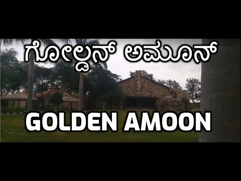Golden Amoon Resort   Bangalore
