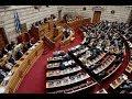 Τσίπρας: Ο «Ριχάρδος» είχε ξεζουμίσει δεκάδες χιλιάδες συμπολίτες μας