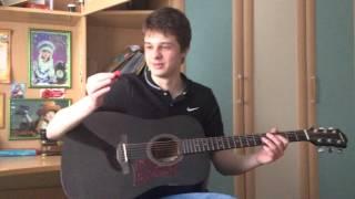 Вова играет на гитаре 4. Дым над водой.