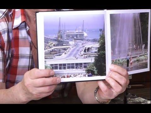 Телерадиокомпания Град: Одесса ХХ век. По волнам моей памяти