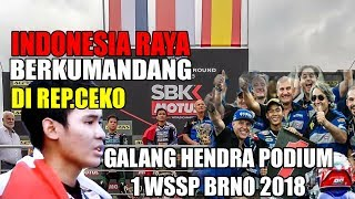 Video GALANG HENDRA PODIUM 1 WSSP 300 BRNO 2018 , INDONESIA RAYA BERKUMANDANG DI CEKO | GP TALKS EPS1 download MP3, 3GP, MP4, WEBM, AVI, FLV Juni 2018