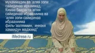 Намаз для женщин(Обучение совершению намаза для девушки, по ханафитскому мазхабу. Другие видео на сайте http://islamtv.ru/, 2011-08-13T13:32:20.000Z)
