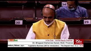 Dr. Bhagwat Karad introduces The Deposit Insurance & Credit Guarantee Corporation (Amend) Bill, 2021