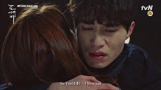 Gambar cover [도깨비]  SoYou(소유) - I Miss You MV(이동욱 유인나)