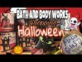 Bath and Body Works Halloween 2018 | Shopping