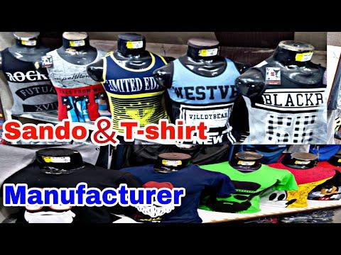 Wholesale Sando & T-shirt सबसे सस्ती Sando & T-shirt wholesale market