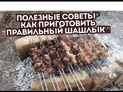 Тепловая обработка пищи. Как правильно варить, жарить