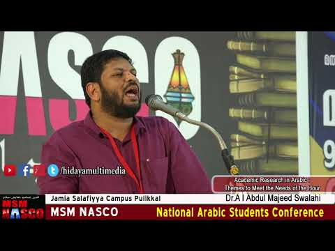 MSM NASCO | National Arabic Students Conference | Dr  A I Abdul Majeed Swalahi