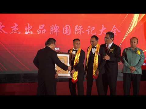 Mango Float Royale Melaka Awarded Asia Pacific Super Health Brand 2018&2019