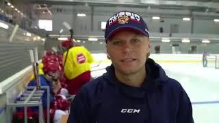 Max Ivanov working with Team Russia U-18