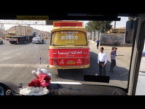Iran travel by bus Isfahan to Tehran..سفر در ایران با اتوبوس اصفهان - تهران قبل از قم