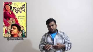 premam review by prashanth