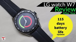 LG WATCH W7 Smartwatch Review after year with updated wear os version and updated battery life 👍