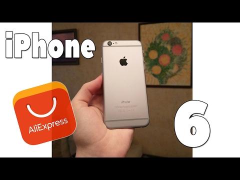 ОРИГИНАЛЬНЫЙ iPhone 6 С AliExpress - РАСПАКОВКА И 1 ВПЕЧАТЛЕНИЕ!