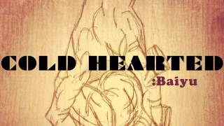 Watch Baiyu Cold Hearted video