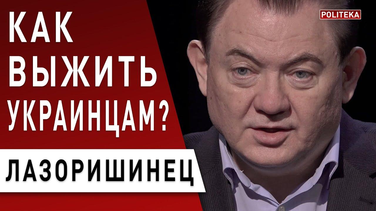 Василь Лазоришинець: через 2-3 тижні буде пік, система охорони здоров