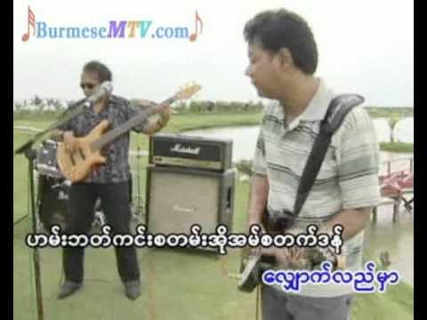 Myanmar Pyi Ka Tourist - Khin Maung Htoo