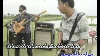 myanmar pyi ka tourist khin maung htoo