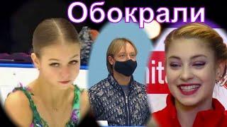 Фанаты Трусовой протестуют против Косторной А Плющенко молчит