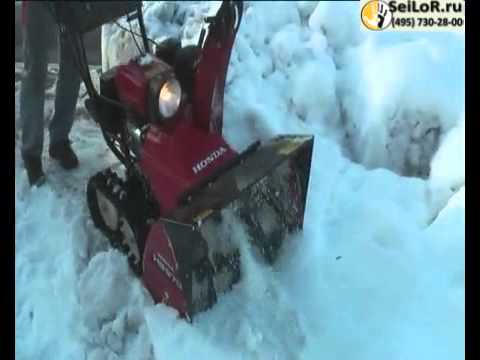 honda hs 970 ets snowblower youtube. Black Bedroom Furniture Sets. Home Design Ideas