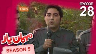 Mehman-e-Yar - Season 5 - Episode 28 / مهمان یار - فصل پنجم - قسمت بیست و هشتم