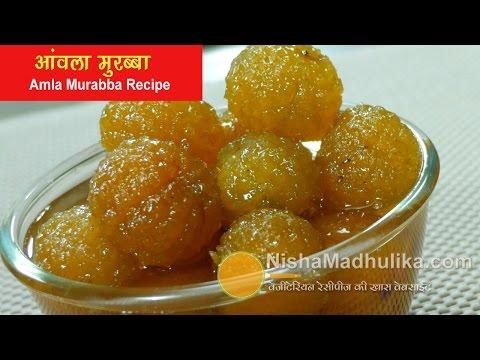Amla Murabba - आंवला मुरब्बा - Amla Murabba Banane ki vidhi