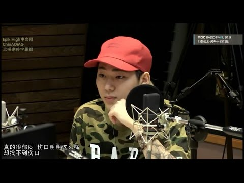 [三站联合]150709 Zico Paloalto 朴宰范 Loco Tablo的梦想电台Tablo's Dreaming radio 中字