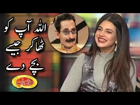 Allah Ap Ko Thakur Jesay Bachay Day - Zara Noor Abbas - Mazaaq Raat - Dunya News