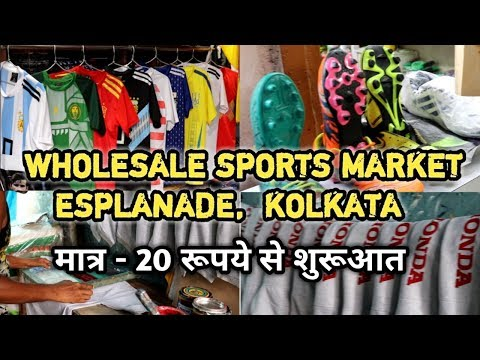 Asia Largest Wholesale Sports And GYM Equipments Market | Best Place To Buy Jerseys,bats,balls,shoes