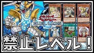 遊戯王デュエルリンクス #DuelLinks #デッキ紹介××××××××××××××××××××××...