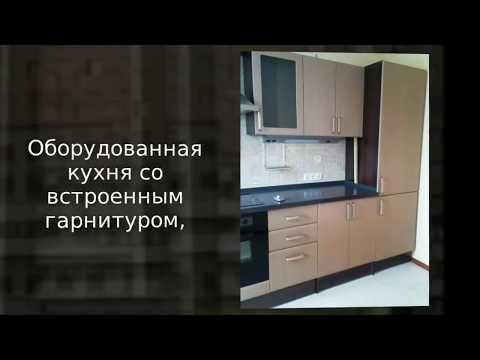 Снять квартиру в Москве. Снять трехкомнатную квартиру м. Октябрьское поле