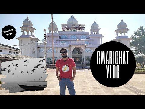 Gwarighat Vlog | Siberian Birds | Narmada Sidh Kund - JABALPUR