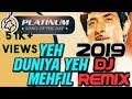 Ye Duniya Ye Mehfil Mere Kaam 🎧Dholki Mix Dj Remix By PK-DJ