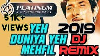 Ye Duniya Ye Mehfil Mere Kaam 🎧Dholki Mix Dj Remix By Dj Krishna