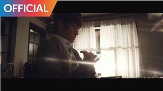 성훈 (Brown Eyed Soul) - 널 사랑해 (I LOVE YOU) MV