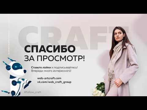 Урок Photoshop дизайн интернет-магазина Fashion одежды.Отрисовка главной страницы.