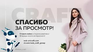 Урок Photoshop разработки интернет-магазина fashion одежды