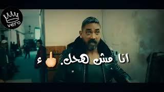 حالات واتس مهرجانات حسن شاكوش مع اميره كراره 2019   YouTube