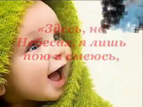 Разговор ребенка с Богом (мама)