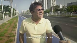 עיריית אשדוד - קמפיין דיגיטל לחידוש התשתיות בעיר עם אלי יצפאן