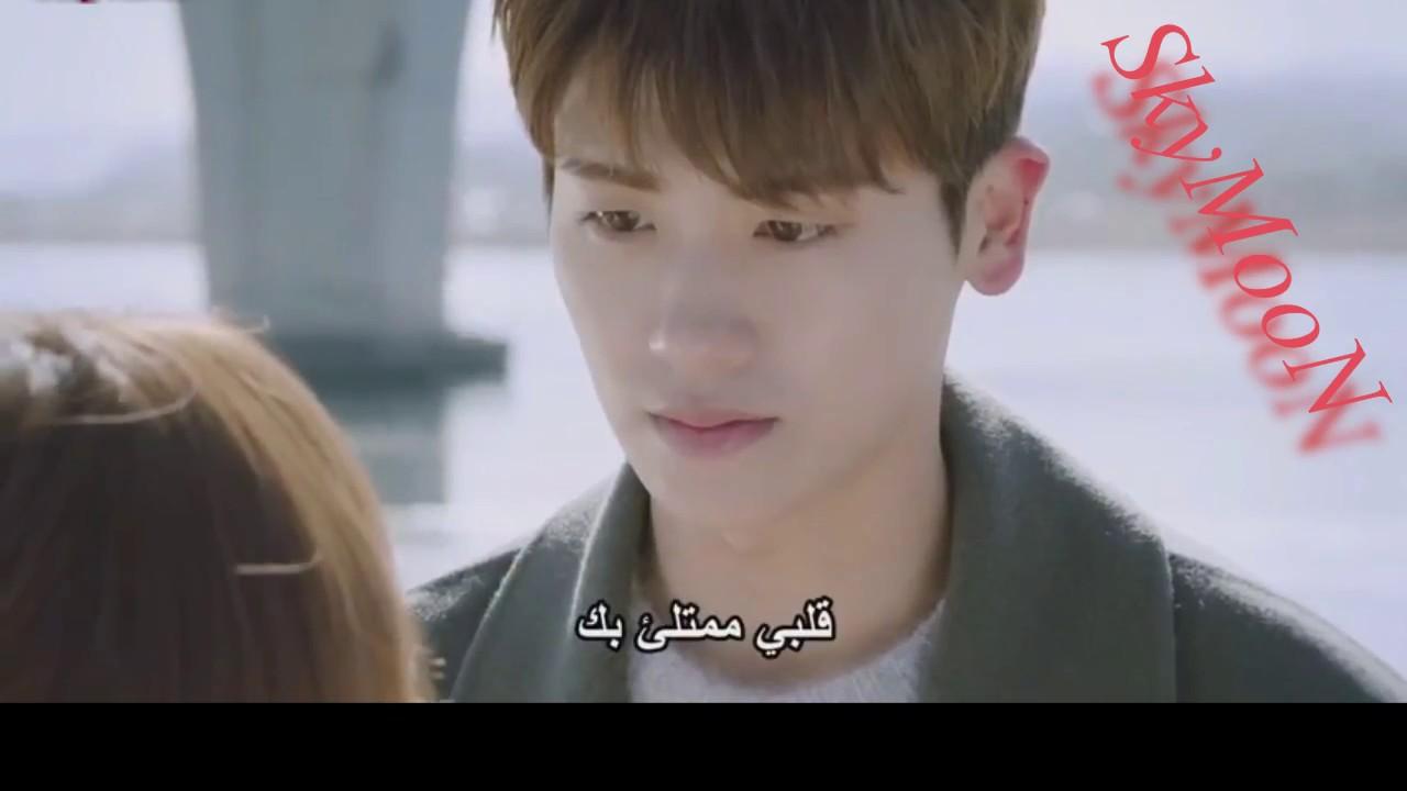 اغنية my love مترجمة