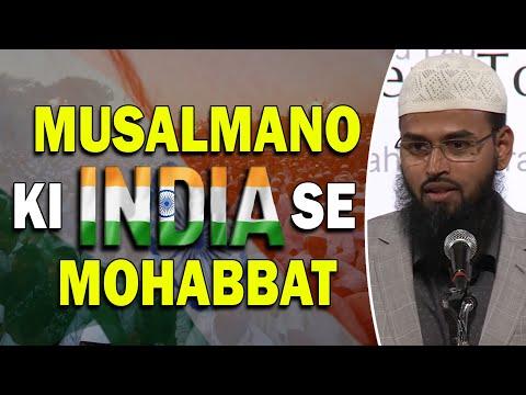 Musalman Ki Apne Watan India Se Mohabbat -...
