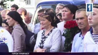 Одесса простилась с героем из зоны АТО