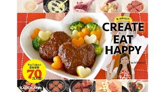 Meet-Up! My COOKBOOK Launch Party on 11/27 レシピ本出版記念パーティーにご招待! - OCHIKERON - CREATE EAT HAPPY
